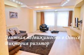 2х ком квартира в новом доме, Жуковского(№2-97)