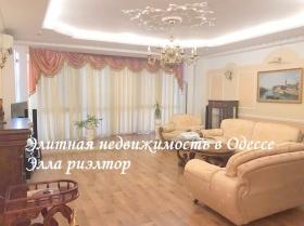 модерновая 2х ком квартира в жк Новая Аркадия(№2-834)
