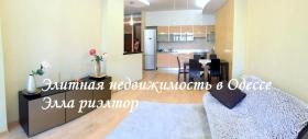 жк Новая Аркадия (№3-811), ул. Тенистая