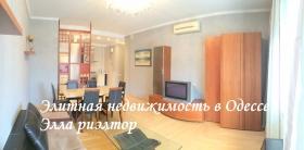 3х ком квартира в жк АРКАДА(№3-611)