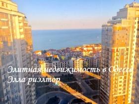 4х ком квартира у моря, Восьмая Жемчужина, паркинг (№4-323)