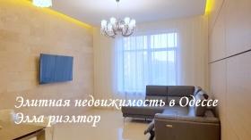 4х ком квартира в ЖК от СК ЗАРС, Фр бульвар(№4-285)