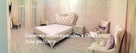 1 ком квартира в жк Дом в Сабанском(№1-249)