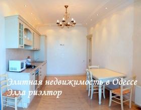 2х ком квартира с видом на море, Мукачевский переулок(№2-393)