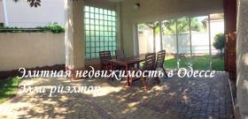 11 Фонтана, дом на долгосрочно в Одессе(№539)