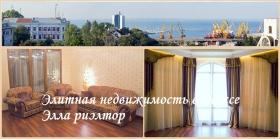 Стильная квартира в центре Одессы (№1-708)