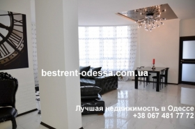 3х спальная  квартира в жк Марсель, Азарова (№4-248)