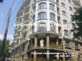 Центр, парк Шевченко (№2-847)