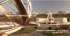 Поселок «Сосновый берег», 2 км от Одессы (№177)