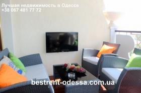 """""""Аркадиевский дворец"""", посуточно, две спальни(№3-271)"""