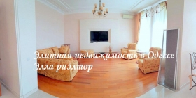 3х ком квартира в жк Мерседес, парк Шевченко(№3-242)