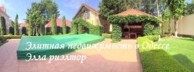 дом с бассейном, Совиньон-1 (№123)