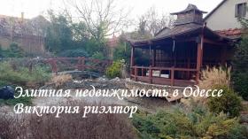 новый роскошный дом на Тимирязева(№447)
