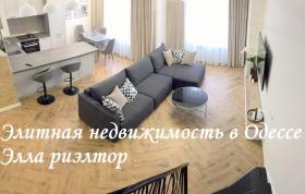 новый дом, ул. Костанди. Цена=Качество(№517)