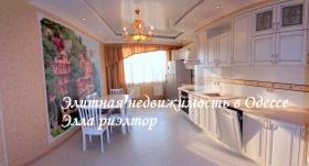 пр. Шевченко, аренда 4х ком квартиры(№4-233)