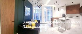 новая односпальная квартира, Шах-Намэ(№1-396)