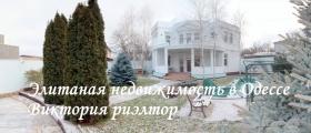 10 Фонтана, дом с бассейном(№512)