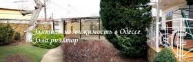 12 Фонтана/Костанди, дом в закрытом кооперативе(№307)