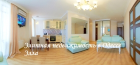 "улица Греческая, ""Гефест"" (№4-147), три спальни"