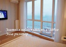 дом Руслан и Людмила, двуспальная квартира(№2-405), вид на море