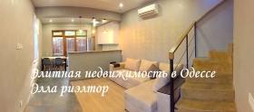 ул. Красные Зори, дом-квартира(№241)