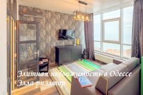 односпальная квартира в стиле Лофт, вид на море(№1-262)